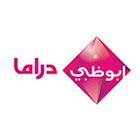 AbuDhabi Drama